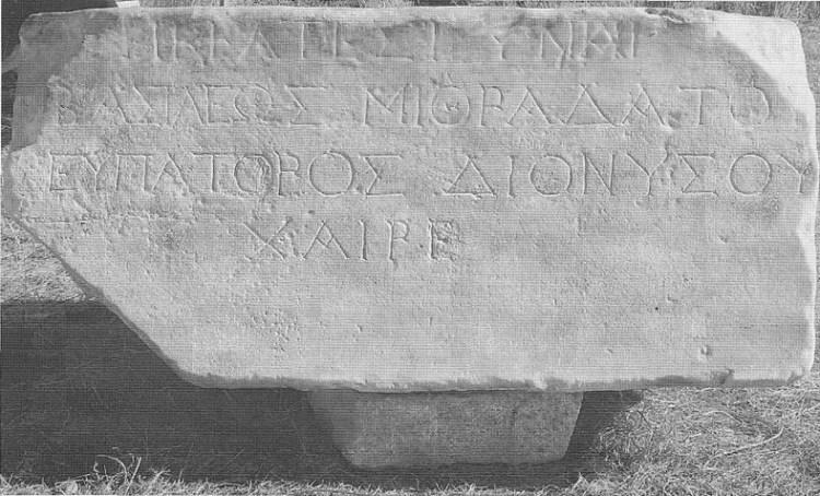 Камень с надписью Гипсикратии царя Митридата