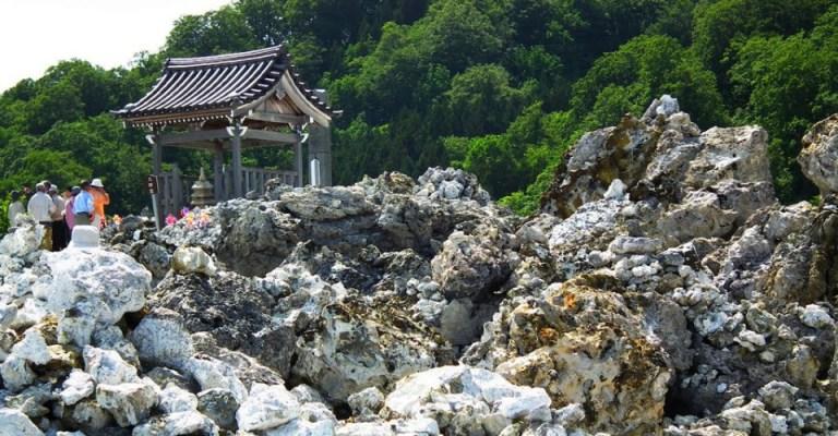 Япония - Гора Осорезан пересекается мир живых с миром духов