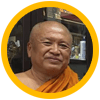 Випассана с тайским монахом