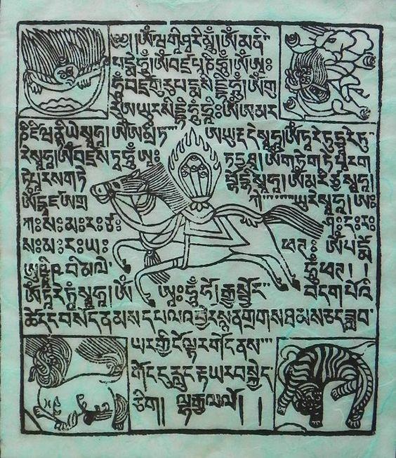 тибетские флажки