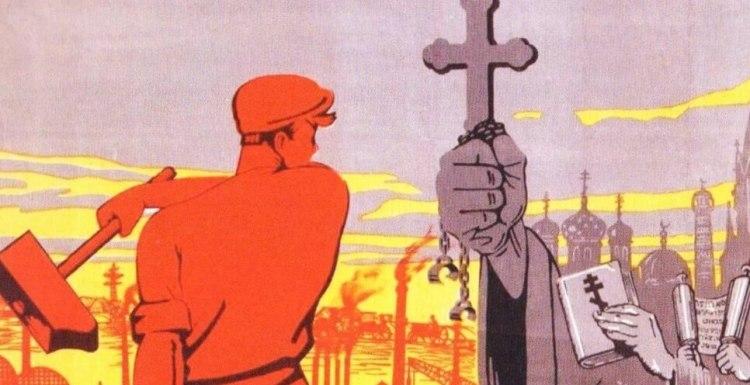 анти религиозный плакат