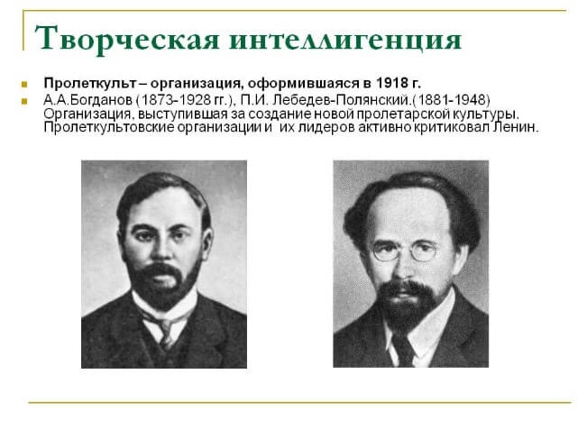 антихристианского богоборческого большевизма