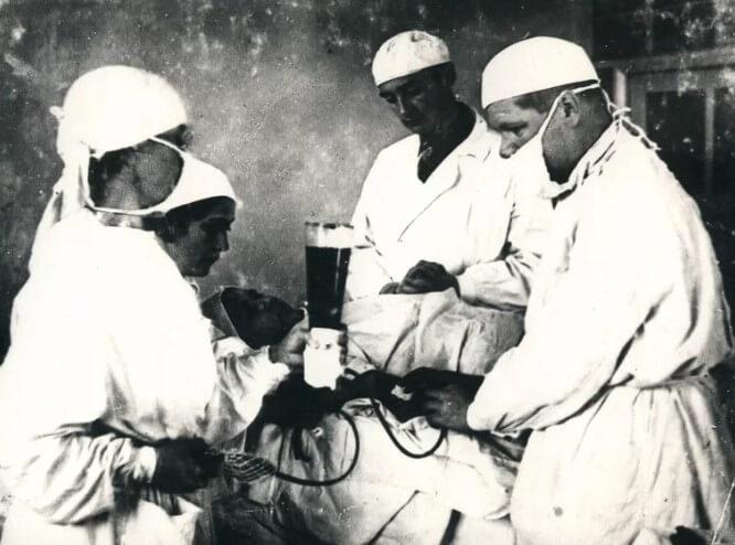 Институт переливания крови