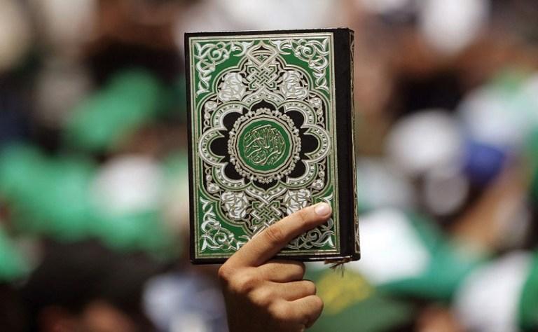 Шейх Шарифу - Дервиш и Мальчик Исламский Пророк
