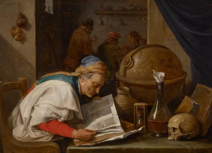 алхимики философский камень