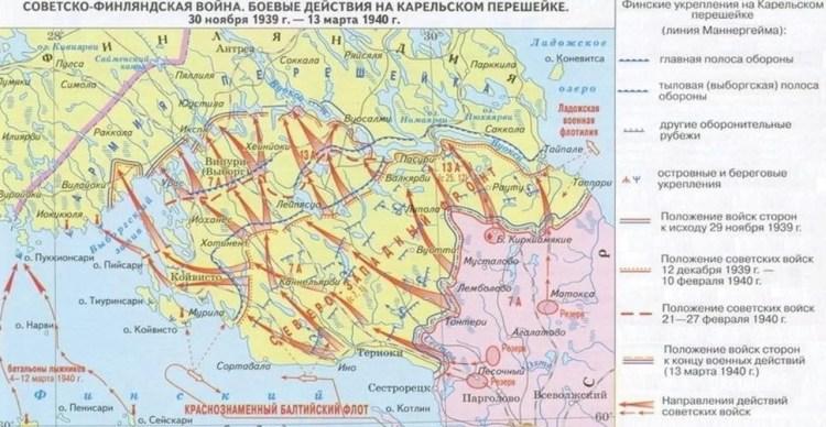 карта война 1939 года