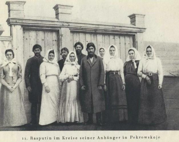 сибирского старца Григория Распутина