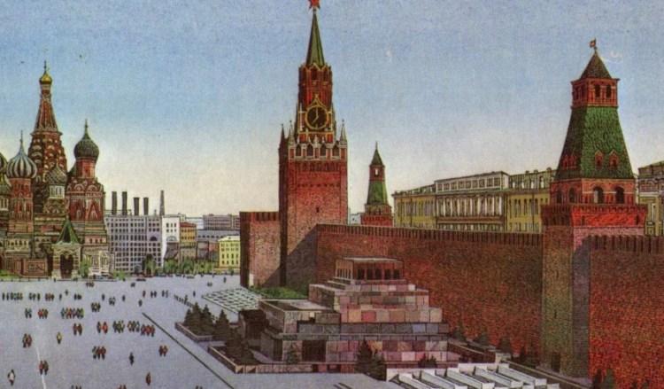 Современный Кремль