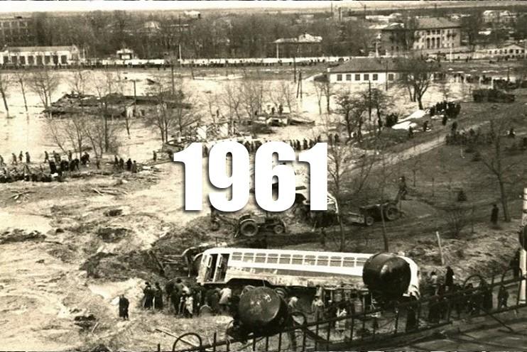 Куреневская трагедия. Киевский Потоп в 1961 году 💦