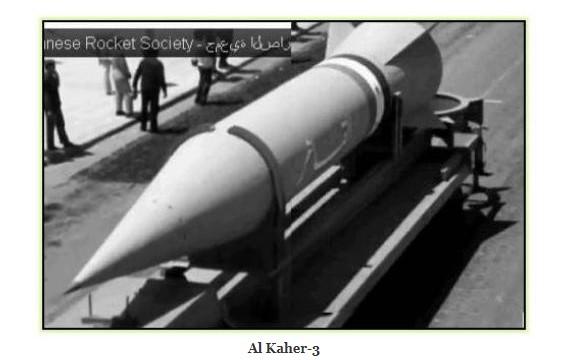 Египетская Ракетная Программа Помощь Нацистских Ученых