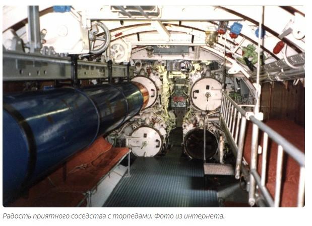 торпедные аппараты