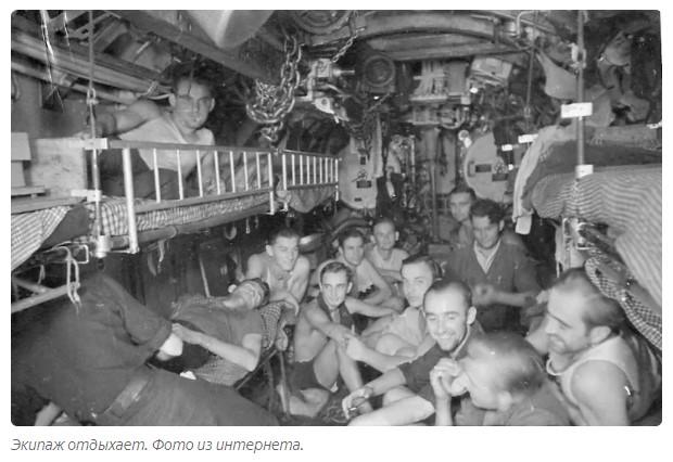 внутри немецкой подводной лодке