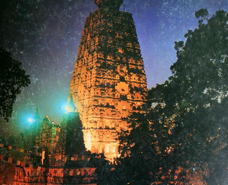 Храм Махабодхи - Главная Святыня Буддизма в Индии