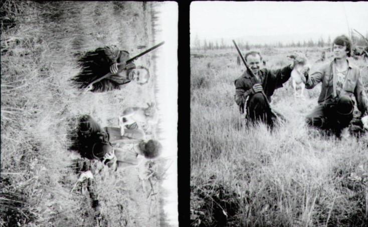 фото экспедиции