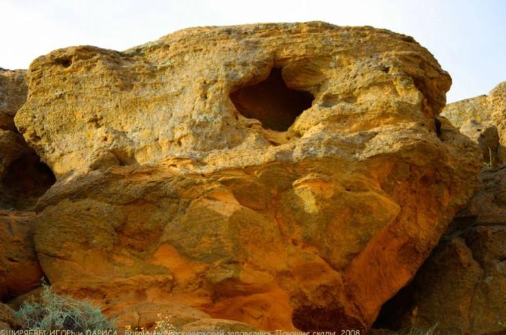пещеры Бхимбетки