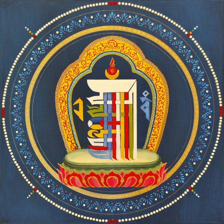 Калачакра - Древнейшая Мистическая Практика