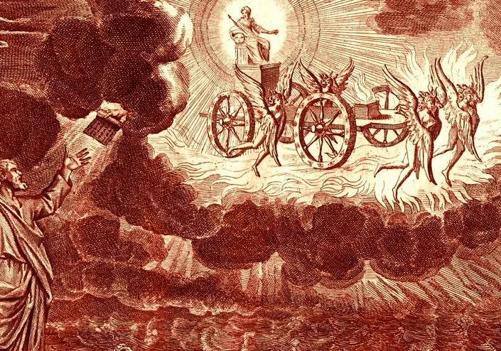 Пророчества Иезекииля, или НЛО в Библии. Теория Ученого