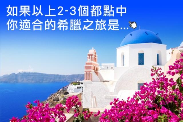 http://vacation.eztravel.com.tw/pkgfrn/otherDate/VDR0000003336/GB025?t=100126