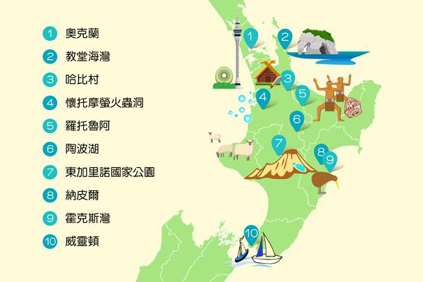 map20160910-600x400.jpg