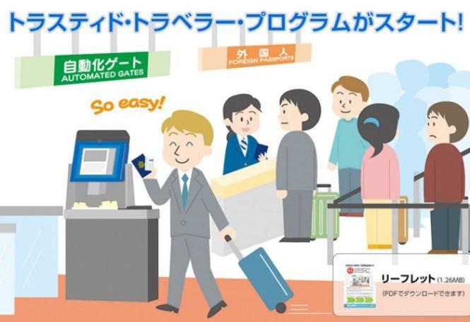 【日本通關新制Q&A】你可能不用排隊了!3分鐘速懂「外國人限定自動通關」