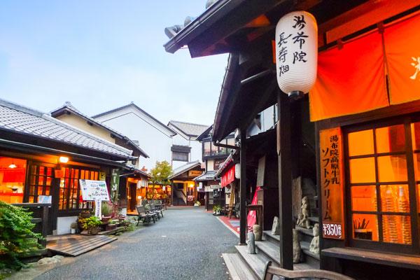 九州大分-仅限编辑用途shutterstock_406238545