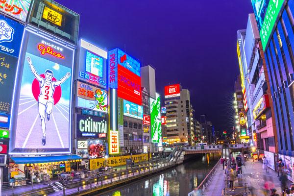 大阪-仅限编辑用途shutterstock_515393689