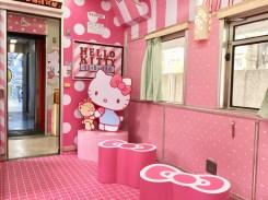 Hello Kitty拍照打卡區