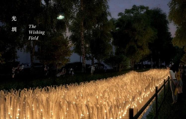2021台灣燈會 新竹_科技藝術燈區 (隆恩圳親水公園)