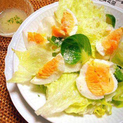 レタス卵サラダの塩レモンソース
