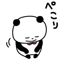 yoheimerumagaoshirase