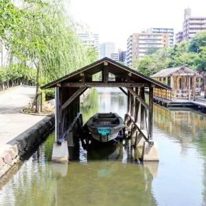 園内にある小舟