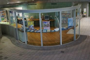 秩父宮記念体育館情報コーナー