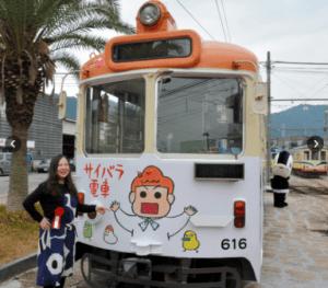 サイバラ電車①