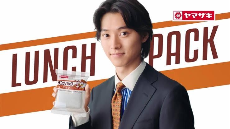 俳優の山崎賢人が「ランチパック」のCMで見事なプレーを披露! | フットサル全力応援メディア SAL