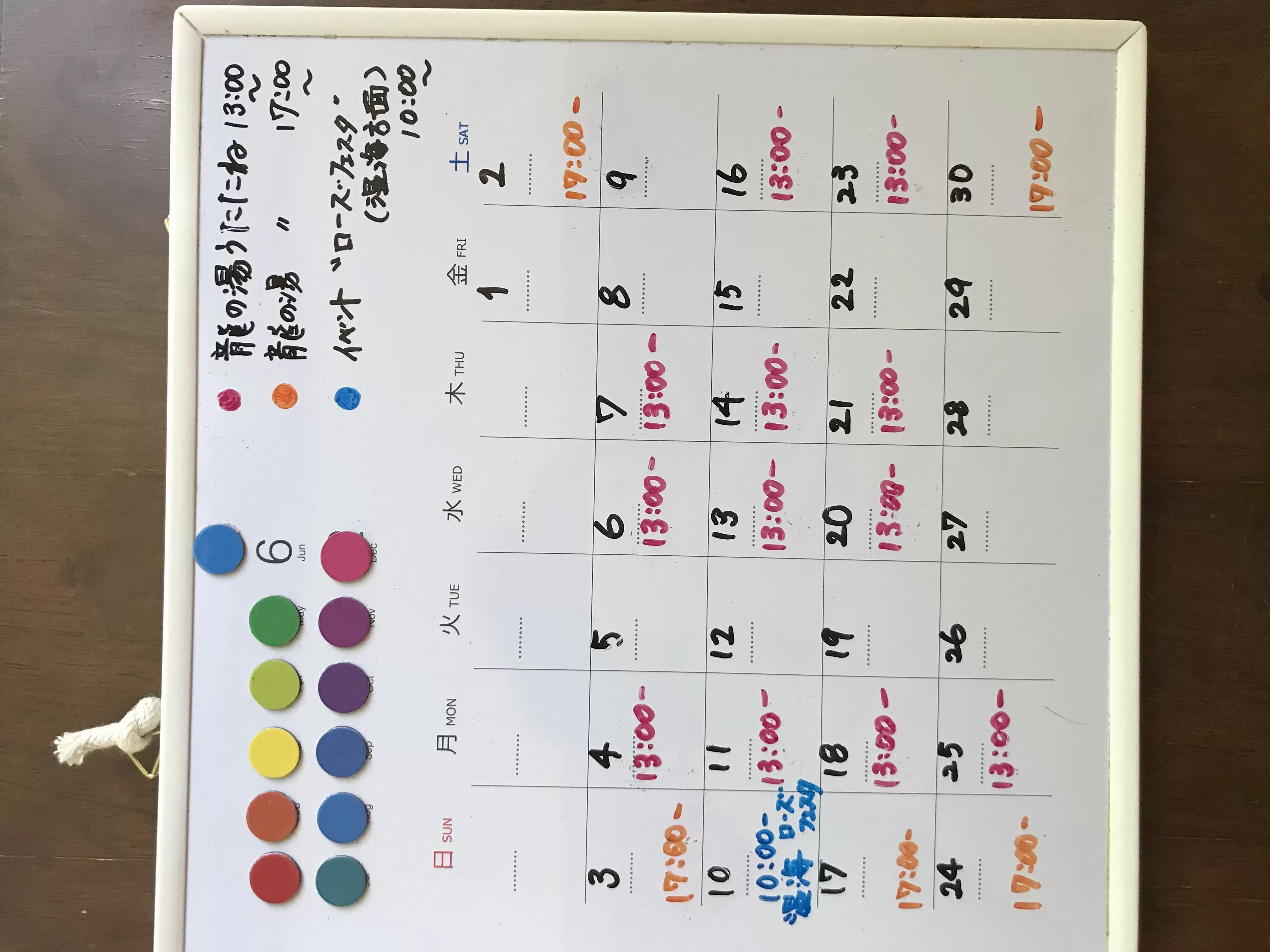 フットリフレクション 紬(つむぎ)