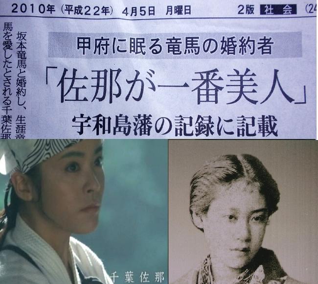 本尊與演員(貫地谷しほり):