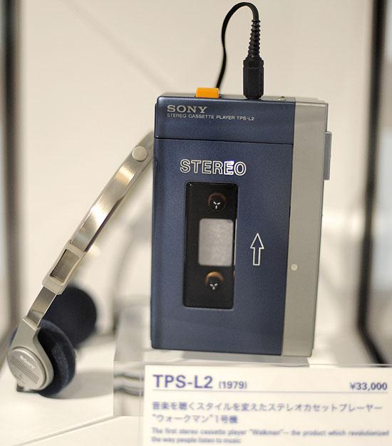 Primeiro modelo de Walkman, lançado em 1979
