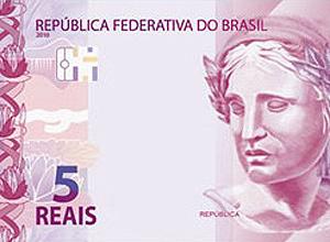 Nova cédula de R$ 5, que entra em circulação no segundo semestre