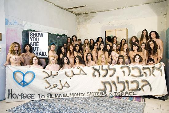 Israelenses ficam nuas para demonstrar apoio a blogueira egípcia