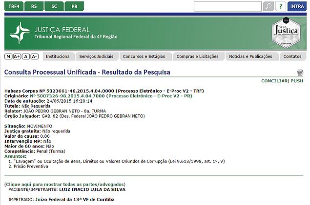Imagem da página da Justiça que mostra entrada do pedido de habeas corpus preventivo por Lula