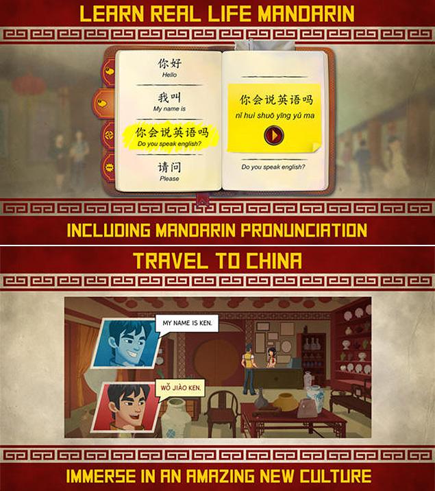 Mandarin Journey, un juego para el aprendizaje del mandarín
