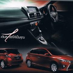 All New Camry Pantip Bemper Depan Grand Veloz Review Toyota Hybrid 2012 Yaris J Eco