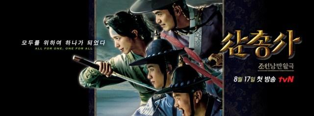 ผลการค้นหารูปภาพสำหรับ the three musketeers tvn