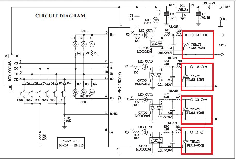 ถ้าจะใช้ไทรแอค bta40-600b แทน bta 12-600b ในวงจรได้ใหมต้อง