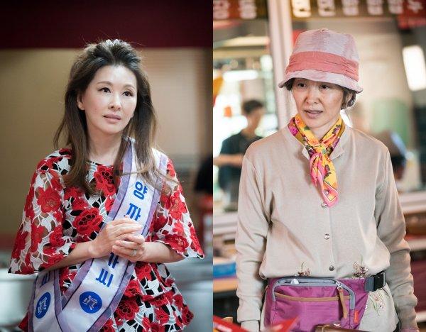 ผลการค้นหารูปภาพสำหรับ wok of love lee mi sook