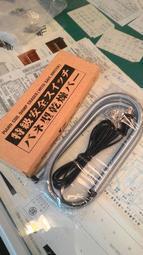 ∮有琴有藝@臺中最新款安全裝置&開關的鋼琴乾燥棒(除濕棒)除濕器軟管式90cm - 露天拍賣