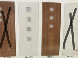 晶雕門 彩繪塑鋼門 浴室門 廁所門 301∼306價錢會因尺寸顏色有所不同 - 露天拍賣