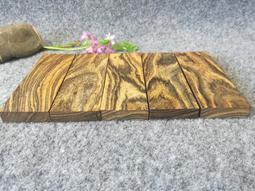 [多藝多]墨西哥花梨木 紋路超漂亮 DIY木料 刀柄料 無事牌料 約12*4*1(cm) - 露天拍賣