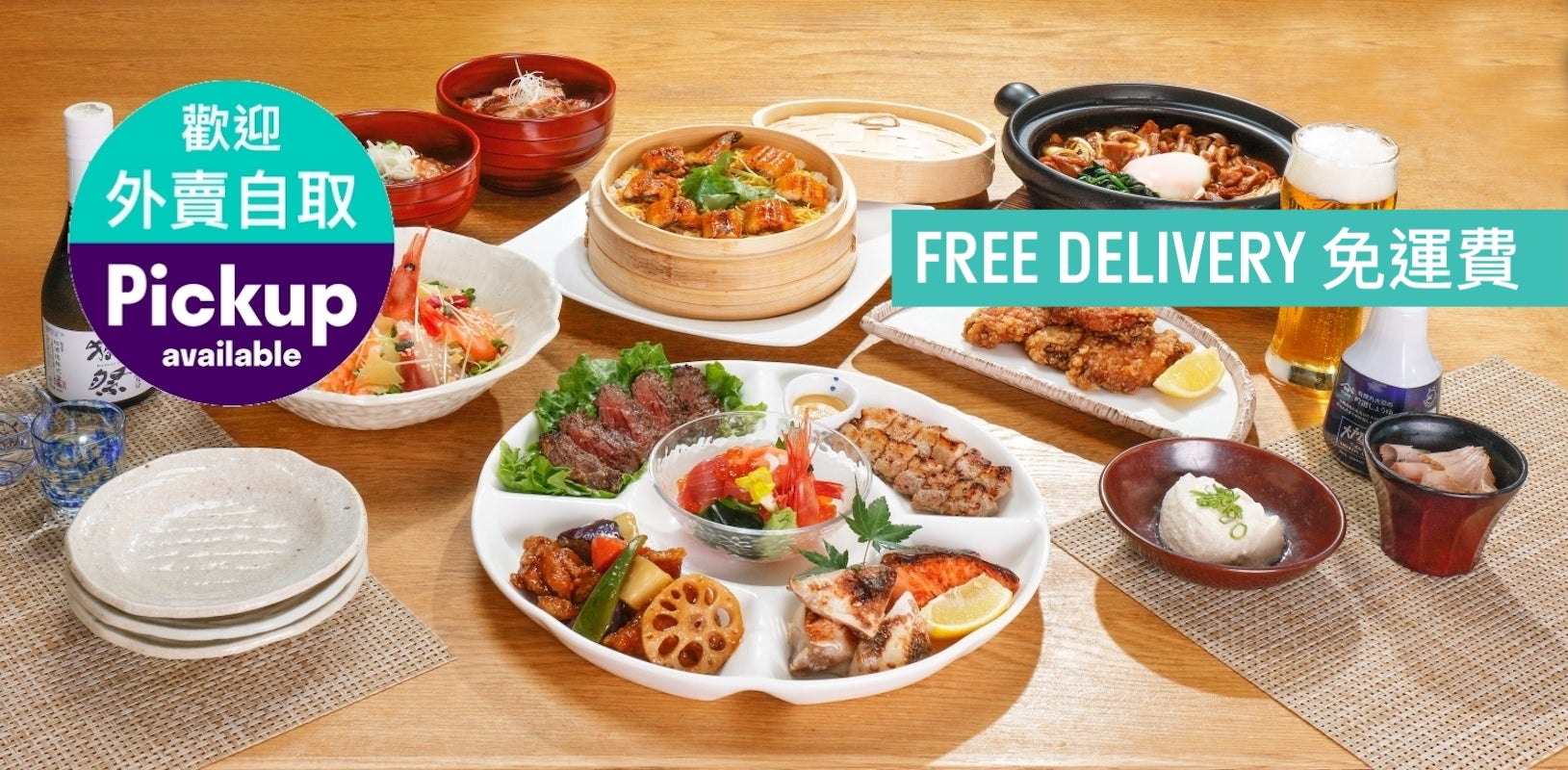 Ootoya 大戶屋 delivery from Cheung Sha Wan - Order with Deliveroo