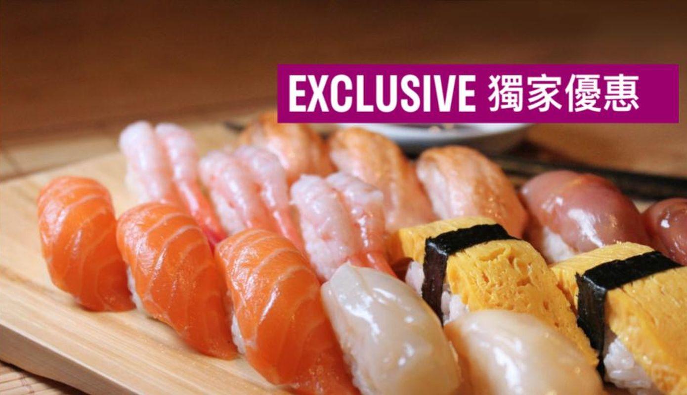 板長壽司 Itacho Sushi delivery from Ma On Shan - Order with Deliveroo